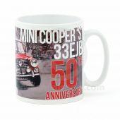 PH34.065SET Set of 4 Mugs celebrating 50th anniversary of Paddy Hopkirks famous victory of the 1964 Rallye Monte Carlo